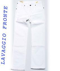 Wrangler jeans rockville style
